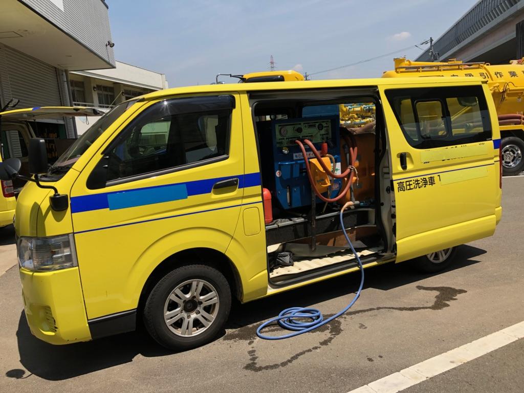 高圧洗浄車 グリストラップ 貯水槽 清掃 愛知県
